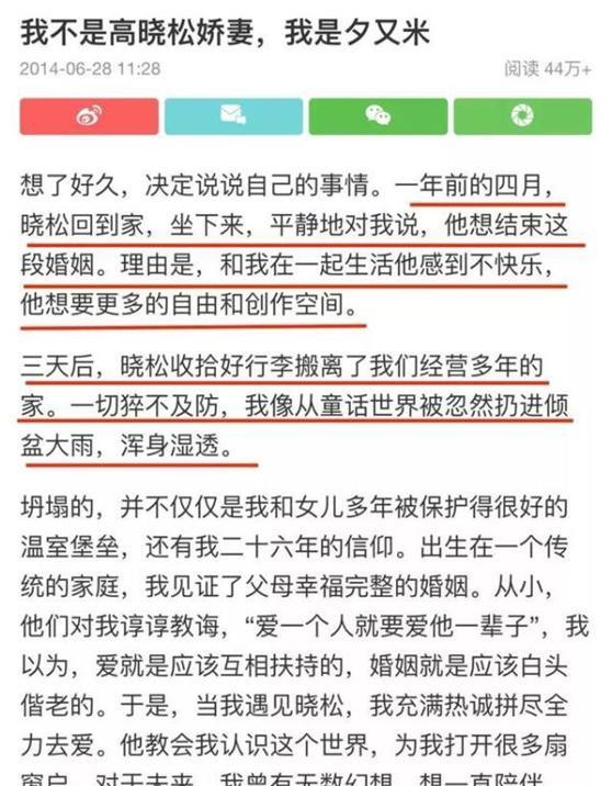 """重庆新闻联播主持人_相差19岁?夕又米最美的时光给了最""""渣""""的高晓松"""