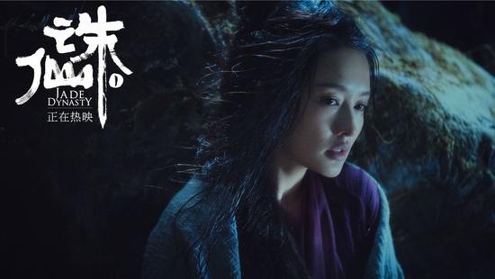 李沁 饰 陆雪琪