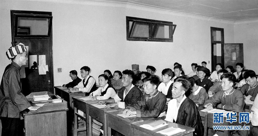 (壮丽70年·奋斗新时代——新中国峥嵘岁月)(4)中华民族大家庭