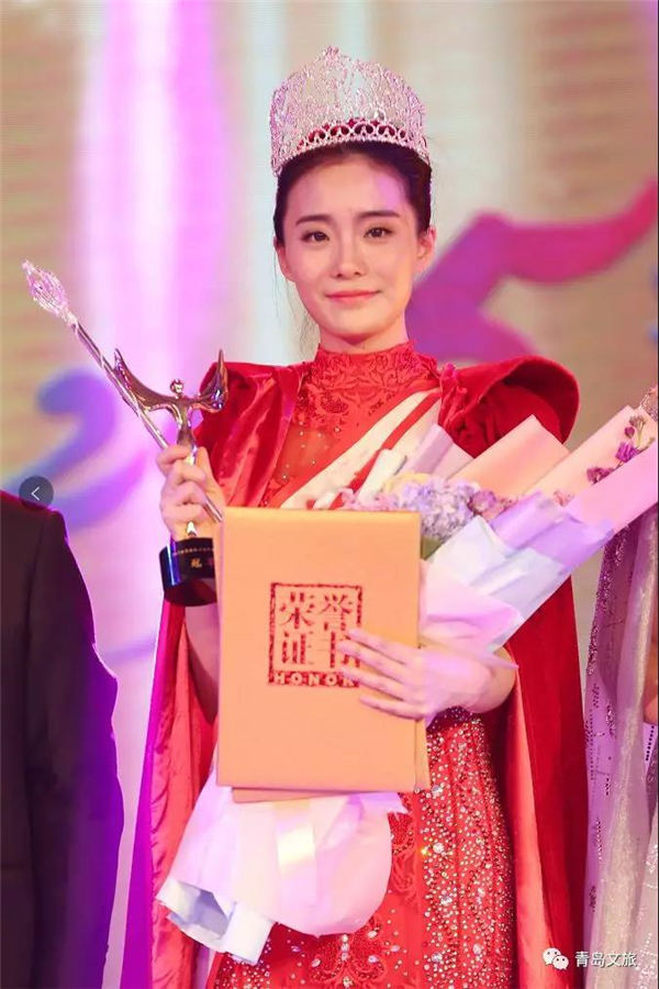2019世界旅游小姐全球总决赛将于9月24日在青岛举行