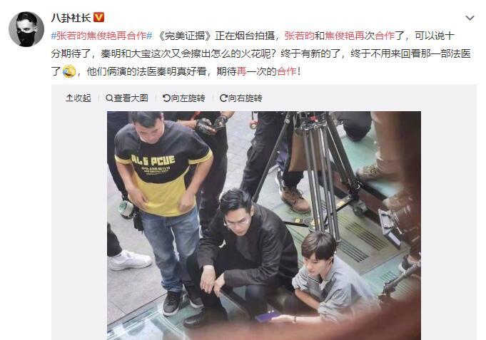 张若昀焦俊艳再度合作 大学城拍戏遭围堵