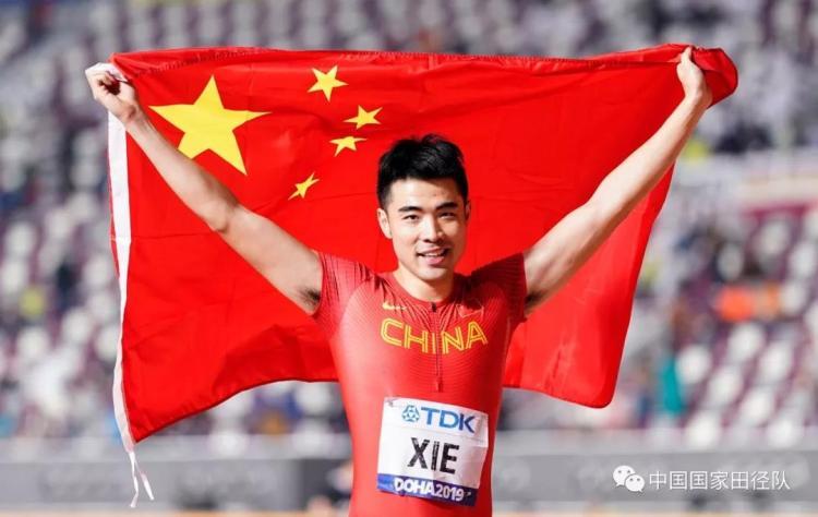 世锦赛第4!谢文骏创个人男子110米栏世界大赛最佳名次