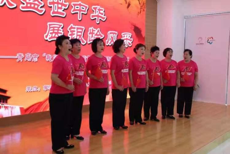 """青岛市""""我们的万博manbet手机客户端·重阳""""主题活动在李沧区新时代文明实践中心启动"""