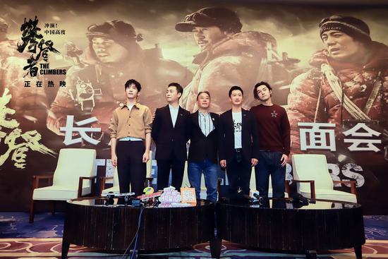 李仁港、吴京、张译、井柏然、胡歌出席长沙媒体见面会
