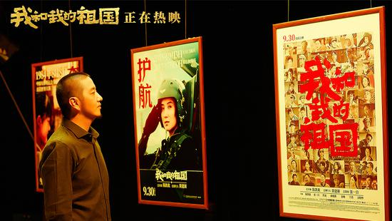 电影《我和我的祖国》插曲《回到那一天》演唱者郝云2