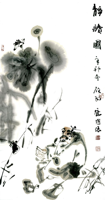 【五月风】乔国俍书画展10月10日开幕