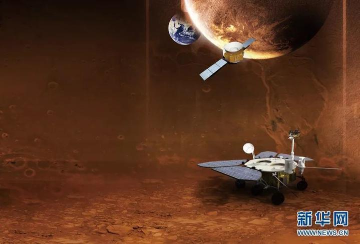明年我国将发射火星探测器 网友:把我的火星文签名带去