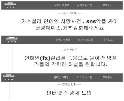 """是什么""""杀""""了雪莉? 韩国女星之死再揭韩娱圈暗面"""