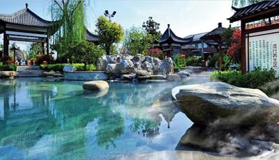 临沂名片|中国地热城