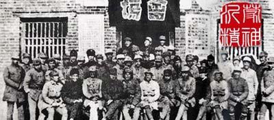 红色沂蒙 | 著名战役:罗荣桓、陈光率领八路军一一五师挺进沂蒙