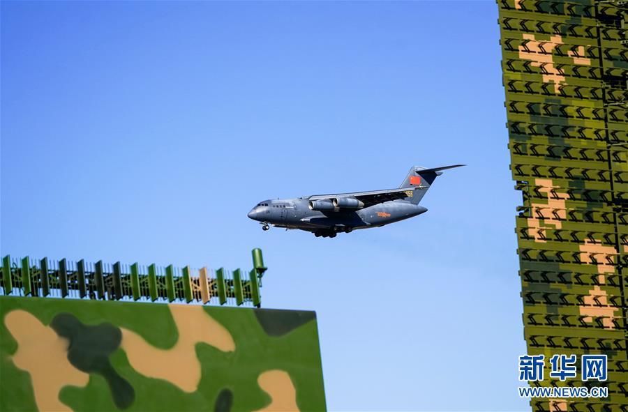 (图文互动)(2)空军航空开放活动向老百姓展现强国兴军之美
