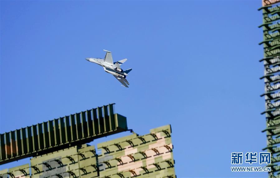 (图文互动)(4)空军航空开放活动向老百姓展现强国兴军之美