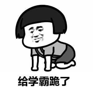"""高中招聘20人录取清北19人,上演""""神仙打架""""!网友:给学霸跪了……"""