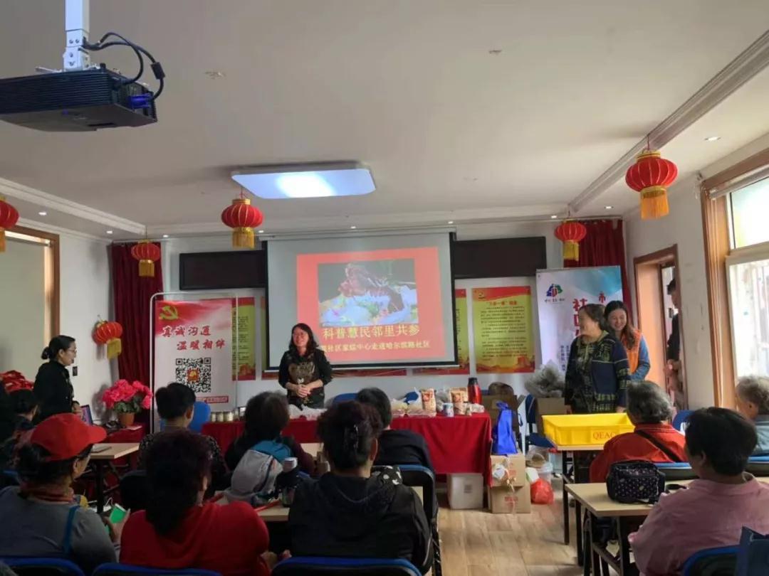 哈尔滨路社区举办秋季养生科普讲座
