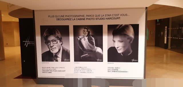范冰冰人物画报现身法国巴黎 妆容精致位居C位
