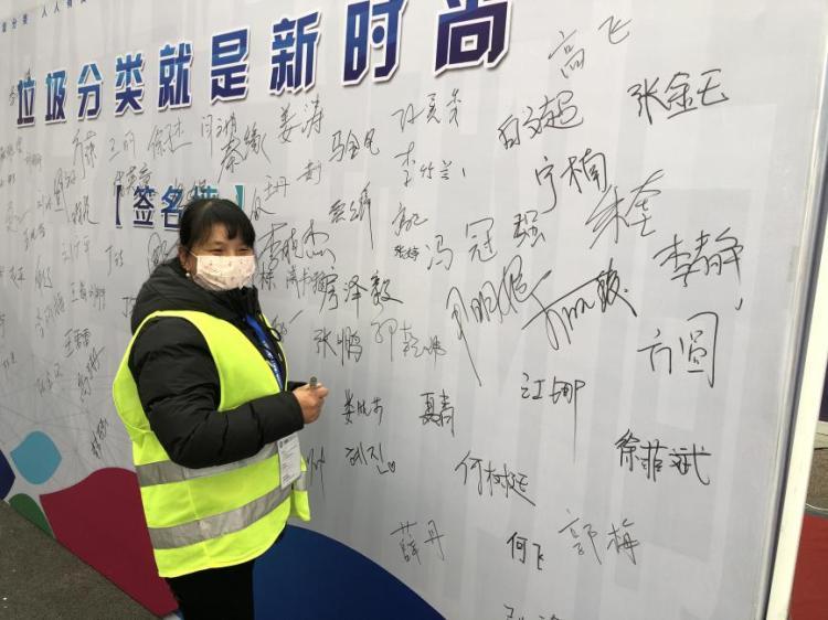 千人签名共同行动,垃圾分类展区亮相2019日韩(青岛)进口商品博览会
