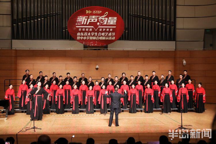 葡京邦际侥幸28官方开户注册地点,有你的教师吗?全省16支教员合唱团风采全正正在这了!
