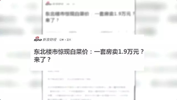 qq普通号升级靓号_qq购买qq靓号_qq购买普通靓号