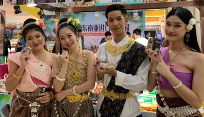 探青岛|东南亚文化商品巡展登陆青岛啦~逛吃模式开启,各种美食、美物、美妆等你来!