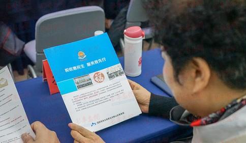青岛市崂山区税务局:税收宣传进两会,普法便民暖人心