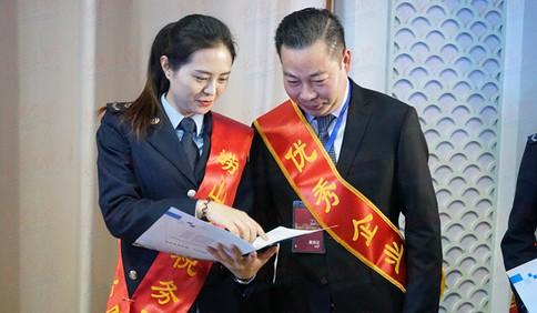 青岛市崂山区税务局:助力企业家表彰大会圆满召开