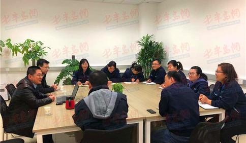 青岛莱西市税务局开展环保税政策上门辅导