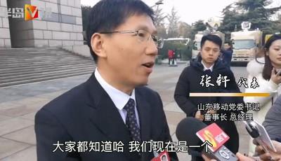 张轩代表:今年希望5G发展实现突破,真正走进千家万户