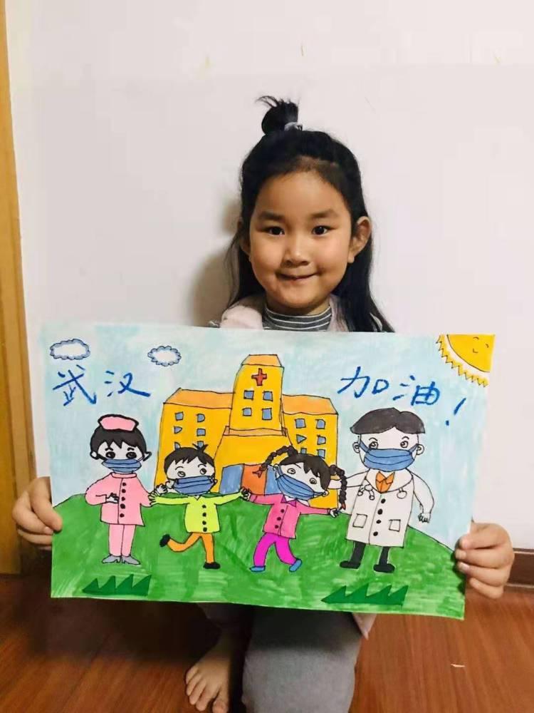 孩子绘画,为武汉加油.