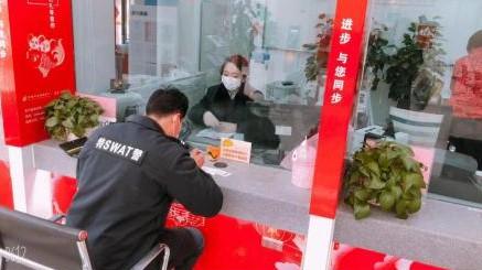邮储银行青岛即墨区支行众志成城抗击疫情