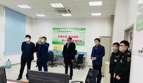 邮储银行青岛分行党委书记、行长赴一线慰问调研