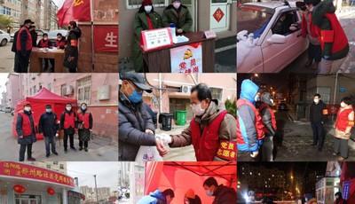 """洛阳路街道郑州路社区:党员冲在前,争当战""""疫""""红色先锋"""