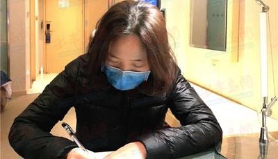 青岛八医援鄂医疗队程秀燕:我是急诊科护士,本来就应该在前线