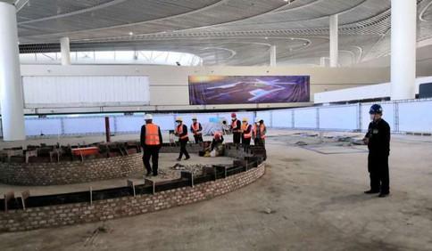 """复工战""""疫""""丨青岛胶东机场进入建设""""决战""""期,43家总包单位复工,1100名员工返岗"""