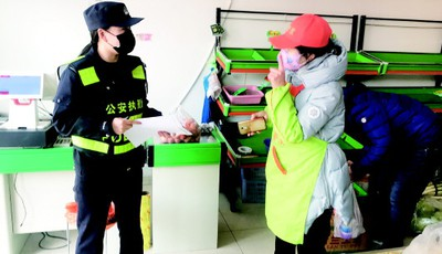 莱西公安抗疫前线巾帼力量:女民警筑起平安防线