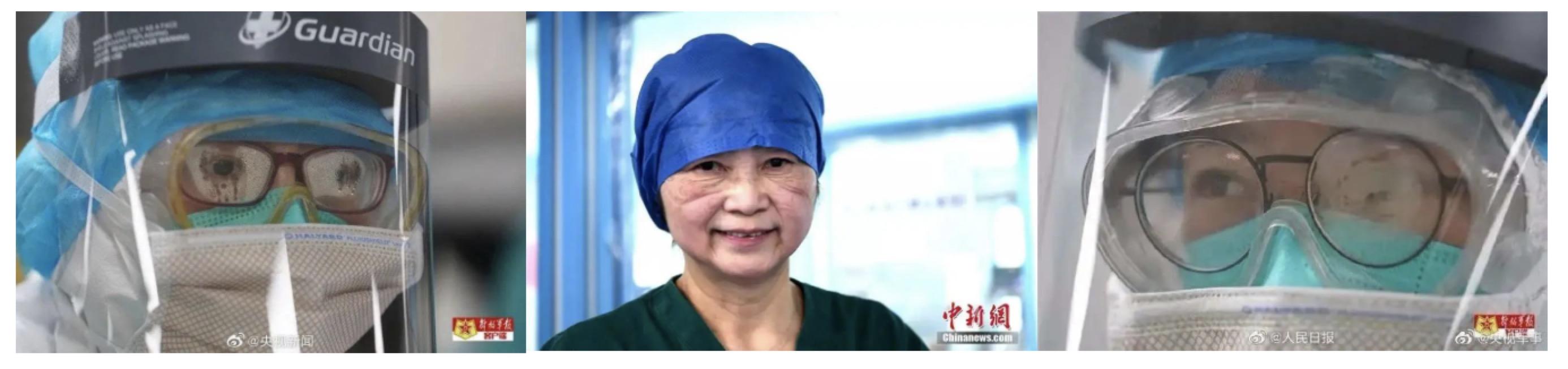 「为援」星辰行动丨潍坊眼科医院为援鄂医护及家人提供免费医疗服务