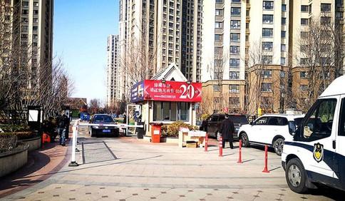 青岛高新区世茂美地私自出租车位 居民对停车收费有质疑
