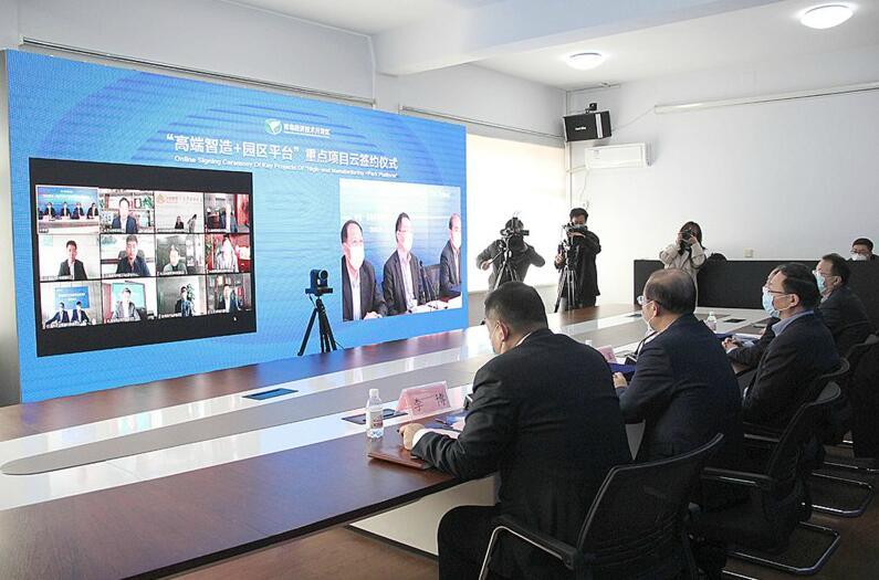 『11』11个重点项目落户青岛西海岸新区 总投资172亿元