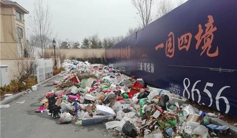 物业费每平米3.6元 三盛国际海岸生活垃圾却堆成山