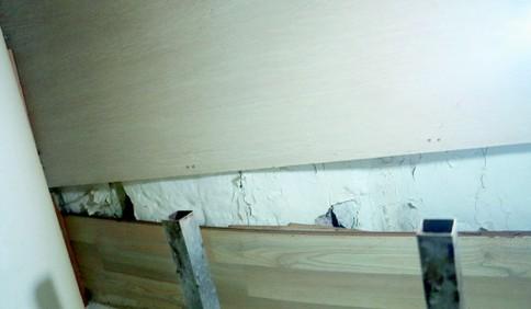房顶裂缝变形反映多年未修缮 青岛轮渡:公共维修基金已用完
