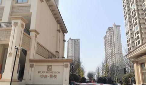 消防设施成摆设,中南熙悦业主称被告知:起火了再拿!