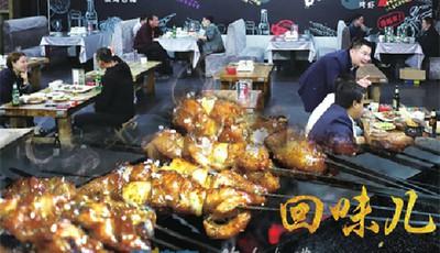 """控制堂食人数、缩短营业时间 济南""""烧烤味""""回来了"""