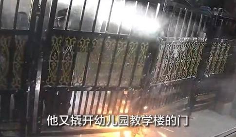 即墨幼儿园遭多人持灭火器硬闯 青岛警方:系房屋租赁纠纷