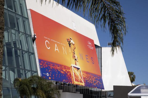 戛纳■戛纳电影节官宣推迟 受疫情影响可能被完全取消
