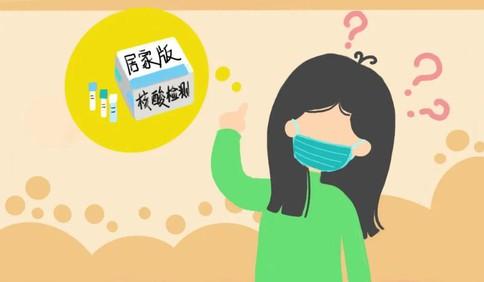 [辟谣]新冠病毒可通过皮肤侵入人体?口罩越厚越好?三月科学流言榜发布六大谣言