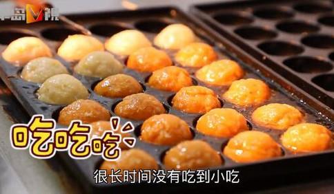 [视频]青岛台东夜市:熟悉的味道回来了 商客防护措施都很到位