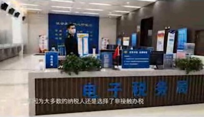 【视频】青岛开发区:非接触办税让便民春风吹得更远