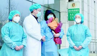 疫情襲來警報拉響 青島首例輸入性確診病例康復后捐獻血漿救他人