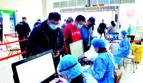 青岛61所二级及以上公立医院全部正常开诊 医院复诊繁忙有序