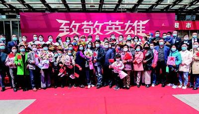 春暖花开天使归来 青岛市第八人民医院16名援鄂队员回家