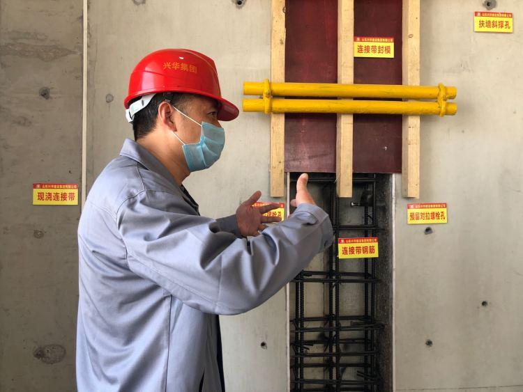 青岛市开展2020年全市装配式建筑工程施工质量网上观摩